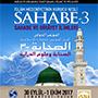 İslam Medeniyetinin Kurucu Nesli Sahabe-3 Sempozyumu
