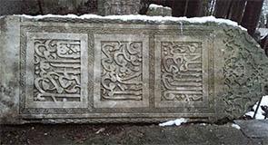 Kutsal Metinler Işığında İslam'ın Sanat Anlayışı ve Tasvir Yasağı