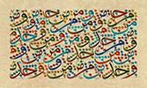 Hz. Peygamber'in Tebliğ ve Terbiye Metodu