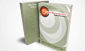 Hadis ve Siyer Araştırmaları Dergisi'nin 4. Cilt 1. Sayısı Çıktı