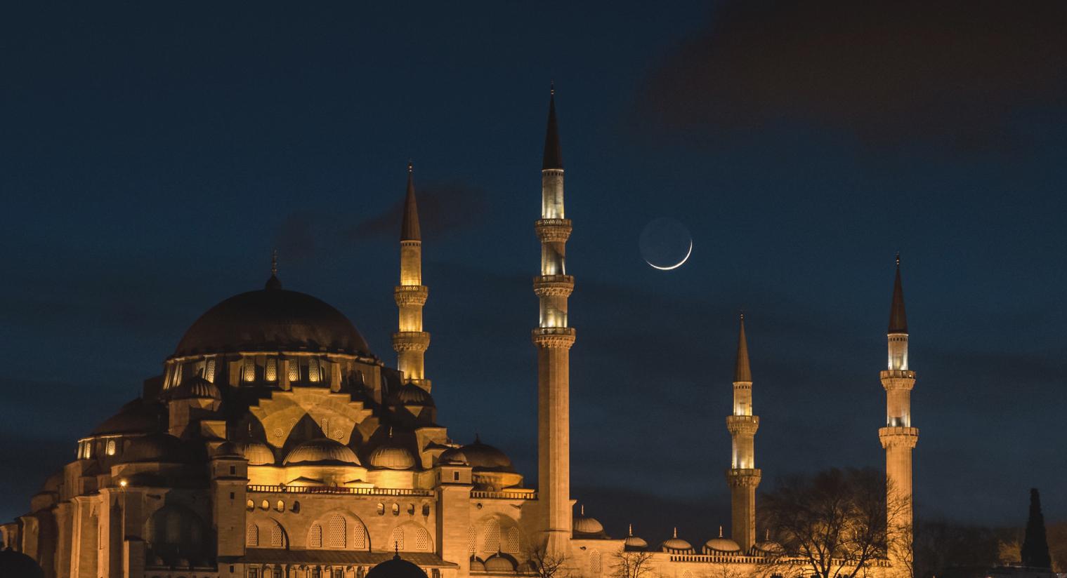 Dünya ve Ahiretin Köprüsü Ramazan