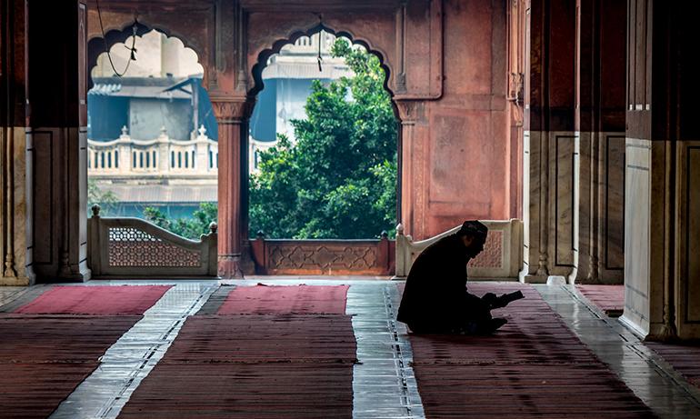 İslam Nasıl Yaşanır?