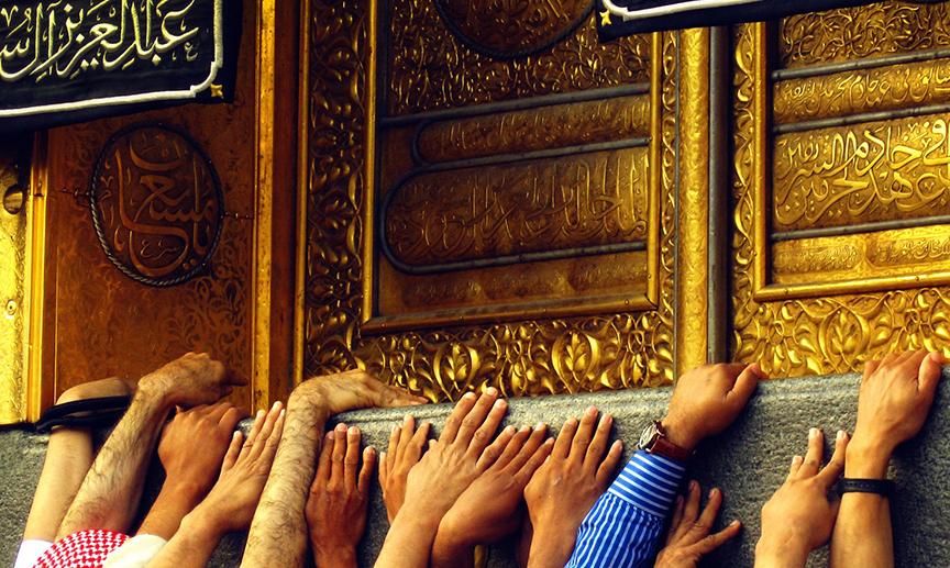 Allah Teâlâ ve Resulünün Önüne Geçmemek