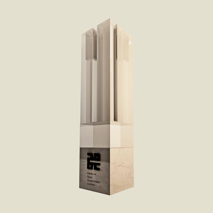 Hadis ve Siyer Araştırmaları Ödülleri Makale ve Tez Dalı