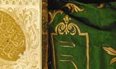 Hz. Peygamber'in Beden Dili