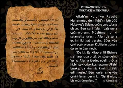 Peygamberimizin Mukavkıs'a  yazdığı mektubun aynı yazı biçimi ve kağıt kullanılarak hazırlanmış kopyası.