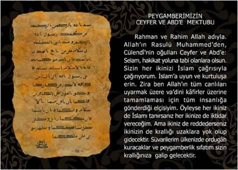Peygamberimizin Ceyfer ve Abd'e  yazdığı mektubun aynı yazı biçimi ve kağıt kullanılarak hazırlanmış kopyası.