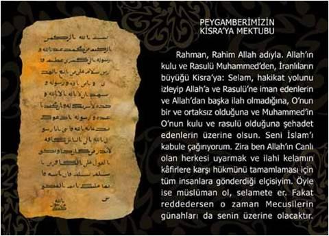 Peygamberimizin Kisra'ya  yazdığı mektubun aynı yazı biçimi ve kağıt kullanılarak hazırlanmış kopyası.
