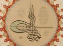 Ali Hüsrevoğlu Koleksiyonu