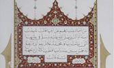 4 - Hz. Muhammed (sav)'in Çocukluğu ve Gençliği