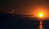 Güneşi Sağ Elime Ayı Sol Elime Verseler Yine de Vazgeçmem