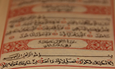 Kur'ân Yolculuğu: Kevser Suresi