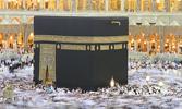 İslam'ın ve Dünyanın Merkezindeki Şehir