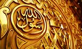 Batı'da Hz. Muhammed (sav)'in İmajı