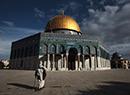 Kudüs (Süleyman Gündüz Koleksiyonu)