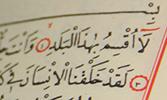 Kur'ân Yolculuğu: Beled Suresi