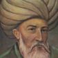 Tevhid Bahri