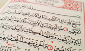 Kur'ân Yolculuğu: Cuma Suresi