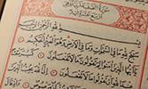 Kur'ân Yolculuğu: Saf Suresi (I. Bölüm)