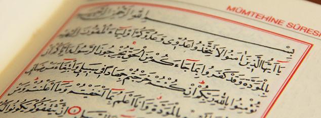Kur'ân Yolculuğu: Mümtehine Suresi (I. Bölüm)