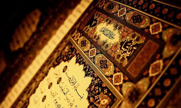 Ramazan: Vahyin Kutlandığı Ay