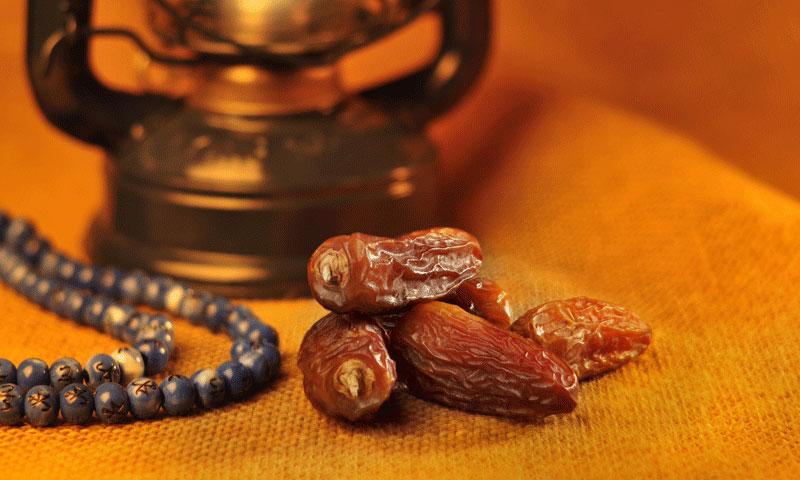 Ramazan'dan Sonra