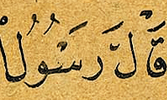 Hz. Peygamberin Kendisi Hakkındaki Değerlendirmeleri