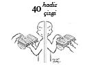 Hasan Aycın: 40 Hadis 40 Çizgi