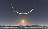 Ve Ay Vakti Geldiğinde